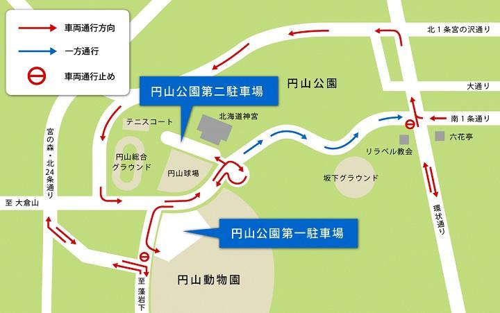 円山動物園のマップ