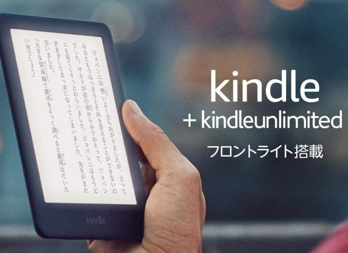 Kindle端末とセット購入でKindle Unlimitedが3ヶ月無料