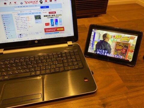 僕はパソコンの横にFireHD8を置いてYouTube見ながら作業したりもします。